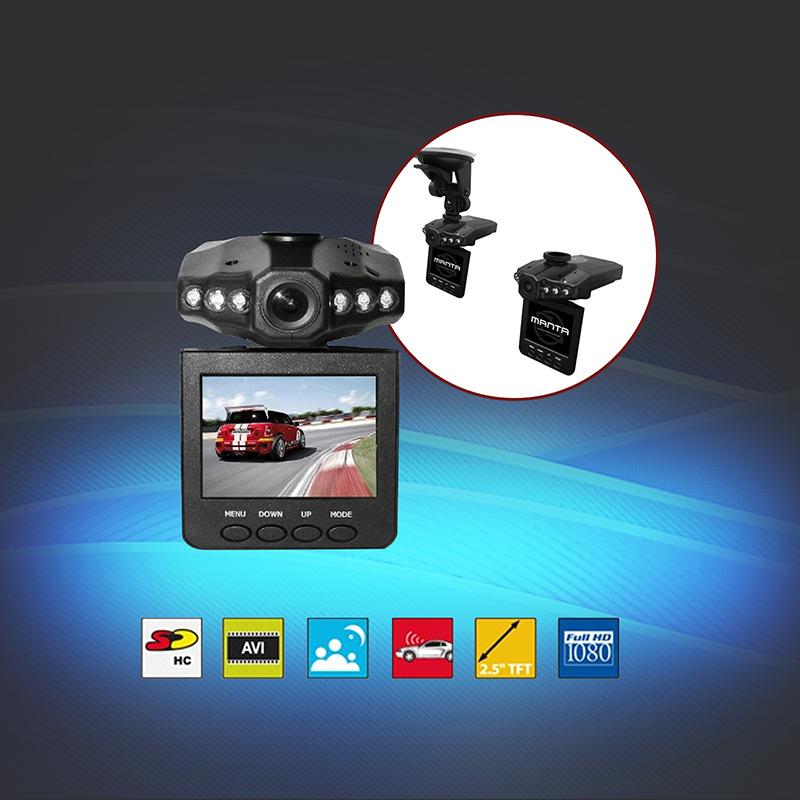 auto dvr kamera dashcam mm308s f r fotos und videos inkl. Black Bedroom Furniture Sets. Home Design Ideas